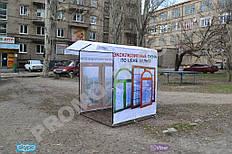 торговая палатка разборная, бесплатная доставка по Украине, торговая палатка где заказать в черкассах, торговая палатка заказать