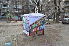 торговая палатка черкассы, гарантия от производителя, торговая палатка для уличной торговли, торговая палатка купить в украине