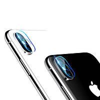 Защитное стекло Hoco Lens flexible  для камеры iPhone X (2шт.) (V11)