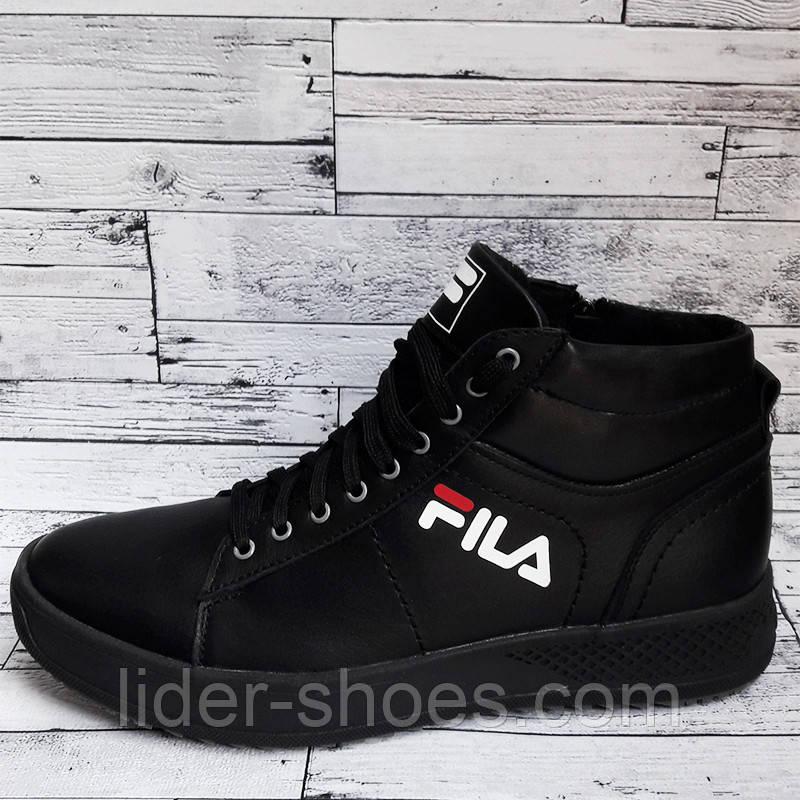 Мужские ботинки в стиле Fila