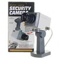 Муляж камеры видеонаблюдения Security Camera, камера обманка Секьюрити Камера