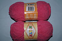 Alize Softy - 33 ярко-розовый