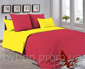 Комплект постельного белья P-1661(0643)