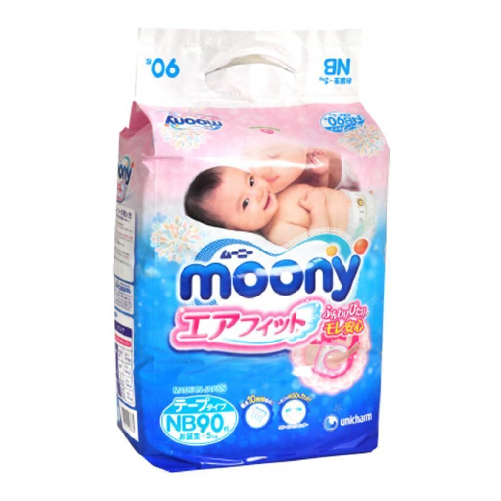 Подгузник Moony NB (0-5 кг) 90 шт (4903111243785)