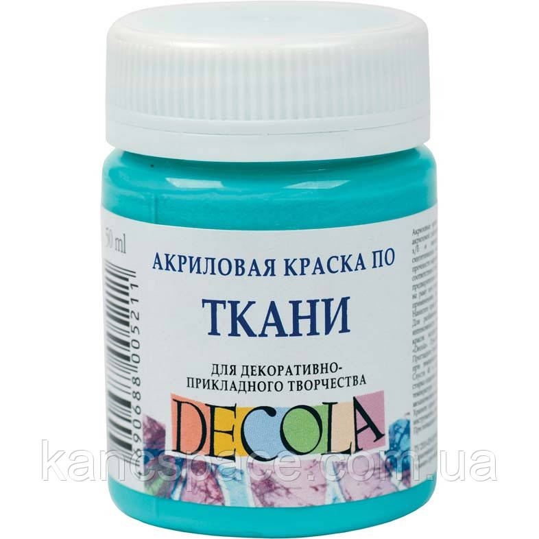 Фарба акрилова по тканині ДЕКОЛА небесно-блакитна, 50мл ЗХК