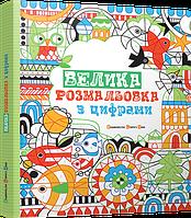 """С 20/07 у нас будут новые книжки """"ВСЛ""""!"""