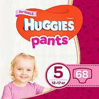 Подгузник Huggies Pants 5 для девочек (12-17 кг) 68 шт (5029053564111)
