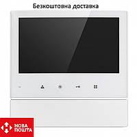 """Відеодомофон Commax CDV-70H2 /Ціна з ПДВ/ PAL/NTSC/LCD TFT дисплей 7 """"/інтерком"""