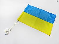 Автофлаг Украины