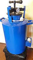 Автоклав синий электрический (большой, винт) Цифровой терморегулятор, фото 1