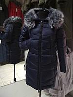 Зимова довга куртка Garoff, темно-синя, фото 1