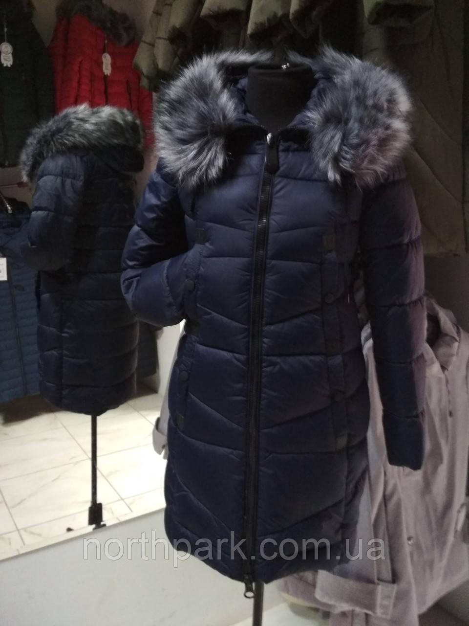 Зимова довга куртка Garoff, темно-синя