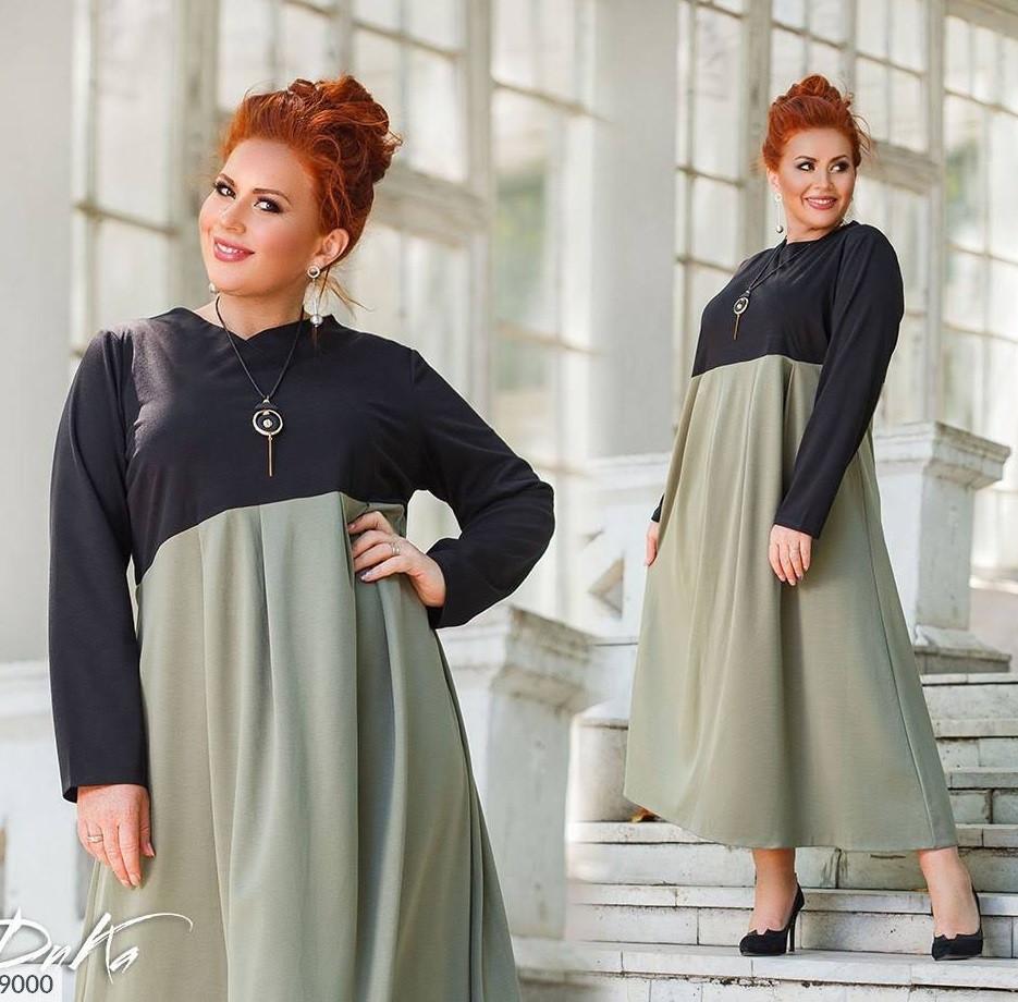 Платье BL-9000