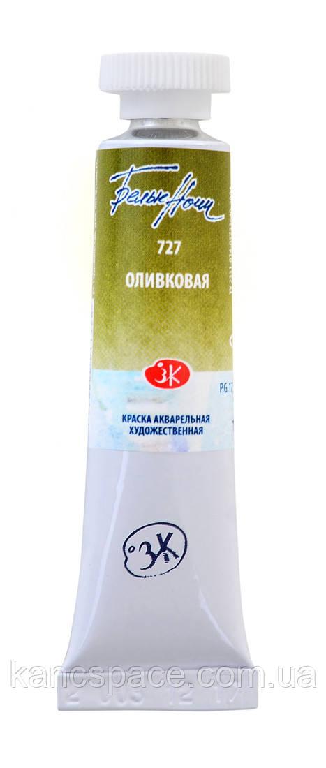 Фарба акварельна ТУБА, оливкова, 10 мл ЗХК