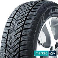 Всесезонные шины Maxxis AP2 All Season (205/65 R15)