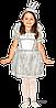 Детский карнавальный костюм Снежной Королевы Код 9114