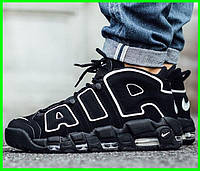 Кроссовки Мужские Nike Air More Uptempo Чёрные Найк (размеры: 41,42,43,44,45,46,47) Видео Обзор