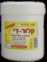 Клор Д (Klor De 1000) дезинфицирующее средство