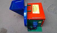 Корморезка электрическая дисковая г.Винница