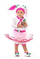 Детский карнавальный костюм Заинька «Кроха»