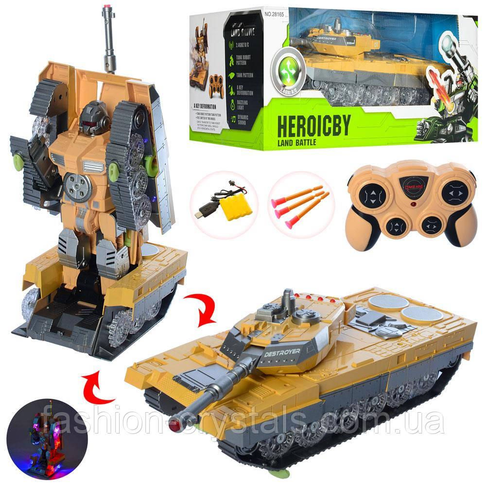Трансформер heroicby land battle 28165