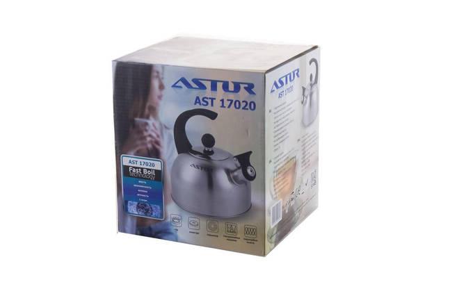 Чайник нержавеющий Astor - 2 л, фото 2