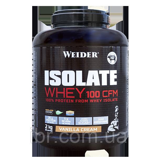 Протеин WEIDER ISOLATE WHEY 100 CFM Vanilla Cream 2 kg
