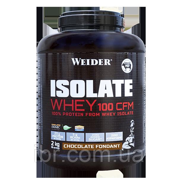 Протеин WEIDER ISOLATE WHEY 100 CFM Chocolate Fondant 2 kg