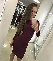 Приталенное платье (цвет - бордо, ткань - трикотаж) Размер S, M, L (розница и опт)