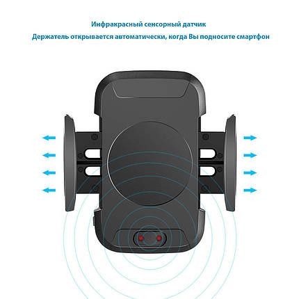 Беспроводное зарядное устройство - автомобильный держатель для телефона Qitech Sensor Auto, цвет черный, фото 2