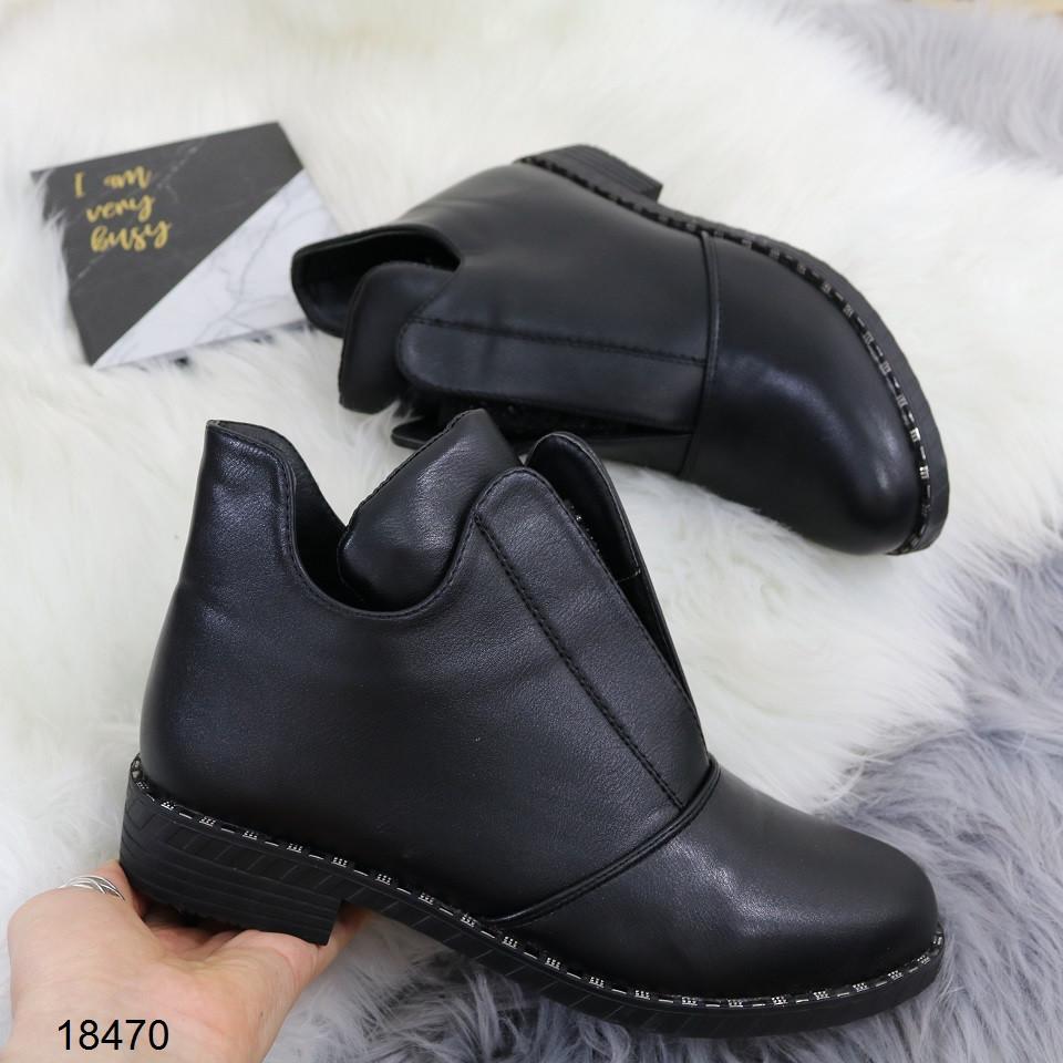 Женские ботинки черного цвета, из эко кожи 41 ПОСЛЕДНИЙ РАЗМЕР