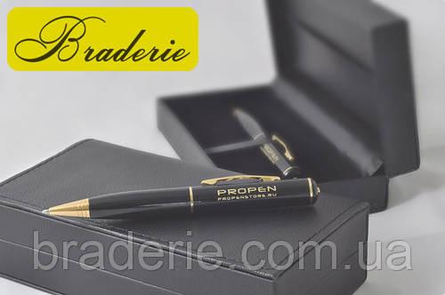 Подарочные ручки купить харьков