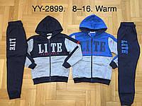 Спортивный утепленный костюм 2 в 1 для мальчика оптом, Buddy Boy, 8-16 лет,  № YY-2899