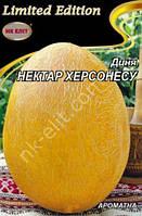 Дыня Нектар Херсонесу 10 г (НК Элит)