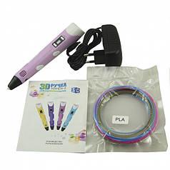 3D-ручка Pen 2 Purple