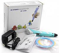 3D-ручка Pen 2 Blue