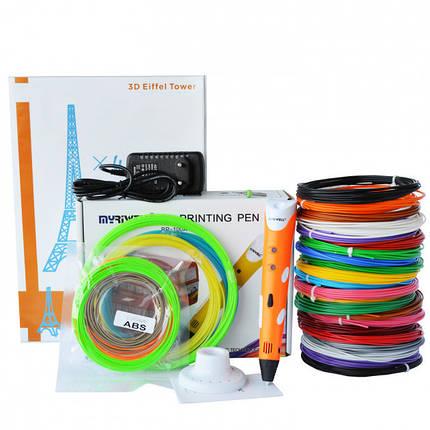 3D-ручка MyRiwell 1 RP-100A Orange с Набором ABS Пластика 240 метров (16 цветов) и Аксессуары, фото 2