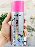 Аэрозольная краска (краска в баллонах) Розовая RAL4003 400 мл (New Ton)