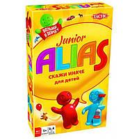 Настольная игра Tactic Элиас Юниор (53369)