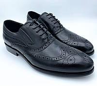 Туфли мужские Boss Victori 40