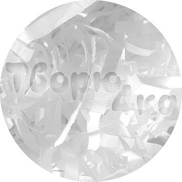 Наполнитель бумажный декоративный белый