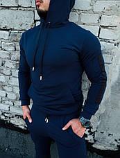 Мужской качественный спортивный костюм Admiral с лампасами и капюшоном синего цвета, фото 2
