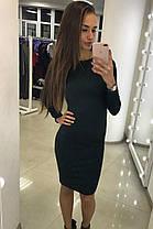Приталенное платье повседневное (цвет - темно синий, ткань - трикотаж) Размер S, M, L (розница и опт)