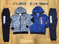 Спортивный утепленный костюм 2 в 1 для мальчика оптом, Buddy Boy, 8-16 лет,  № YY-2900