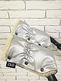 Рукавички-Муфта на коляску Z&D New Еко шкіра (Срібний), фото 5