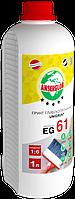 Грунтовка ANSERGLOB EG-61 Unigrunt - концентрат 1:6 (1л)