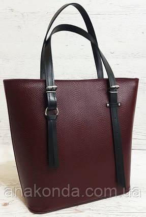 635-к1 Натуральная кожа, Сумка-тоут трапеция женская, сумка бордовая с черными ручками сумка женская кожаная, фото 2