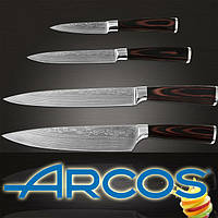 Ножи ARCOS (Оригинал)