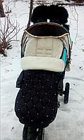 Конверт и муфта для мамы для  коляски