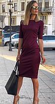 Повседневное платье (цвет - бордо, ткань - трикотаж) Размер S, M, L (розница и опт)